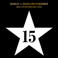 DAIGO | 15th ANNIVERSARY LIVE ショッピングバッグ