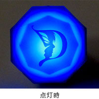 DAIGO | DAIGO Birthday Live 2015 ジュエルリングライト(Blue)
