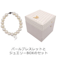 DAIGO | Christmas Dinner Show 2014 DAIGO produce Pearl Bracelet & Jewelry Box Set
