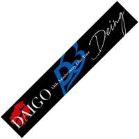 DAIGO | Deing Muffler Towel