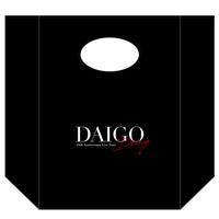 DAIGO | Deing Tote Bag