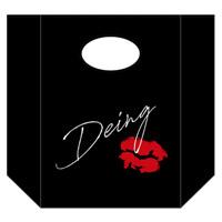 DAIGO | Deing Special Set