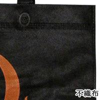 DAIGO | HALLOWEEN PARTY 2014 ショッピングバッグ