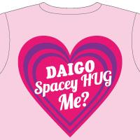 "DAIGO | ""史上最大のスペイシーハグ会"" Spacey HUG Me? Tシャツ (TOKYO)"