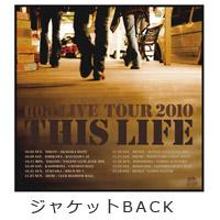 doa | ツアーディスク -THIS LIFE-