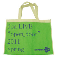 "doa | ""open_door""バッグ"