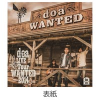 doa | LIVE Tour 2014 -WANTED- アナログパンフレット