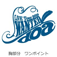 doa | LIVE Tour 2014 -WANTED- パーカー