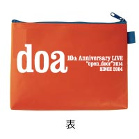 "doa | ""open_door""2014 ポーチ"