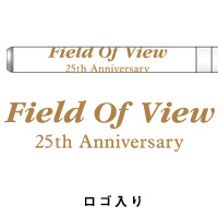 FIELD OF VIEW | FIELD OF VIEW 25th Anniversary ペンライト