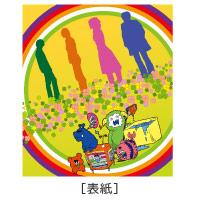 GARNET CROW | GARNET CROW Special Countdown Live 2010-2011 メモ帳