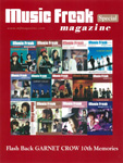 GARNET CROW | music freak magazine Flash Back GARNET CROW 10th Memories