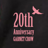 GARNET CROW | 夢みたT