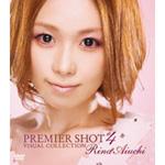 愛内里菜 | PREMIER SHOT #4