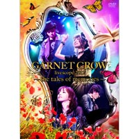 GARNET CROW | GARNET CROW livescope2012〜the tales of memories〜