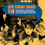 New Cinema 蜥蜴 | Rail