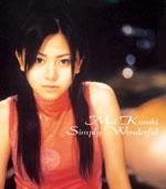 倉木麻衣   Simply Wonderful〜Club Edit〜/Simply Wonderful〜Radio Edit〜