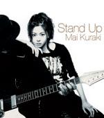 倉木麻衣 | Stand Up