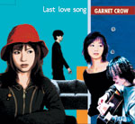 GARNET CROW | Last love song