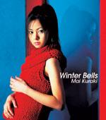 倉木麻衣 | Winter Bells