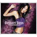 岸本早未 | Dessert Days