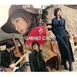 GARNET CROW | 籟・来・也