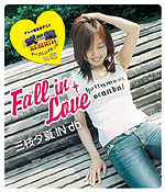 三枝夕夏 IN db | Fall in Love