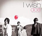 doa | I wish