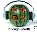 Chicago Poodle | ナツメロ