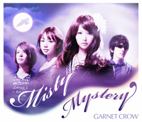 GARNET CROW | Misty Mystery 【通常盤 CD】