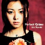 倉木麻衣 | Perfect Crime
