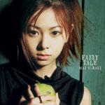 倉木麻衣 | FAIRY TALE