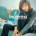 菅崎茜   beginning