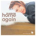 the★tambourines | home again