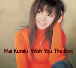 倉木麻衣 | Wish You The Best