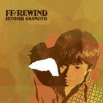 岡本仁志 | FF/REWIND