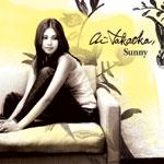 高岡亜衣 | Sunny