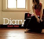 竹井詩織里 | Diary