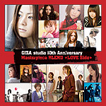 V.A | GIZA studio 10th Anniversary Masterpiece BLEND -LOVE Side-