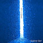 Gulliver Get | スタートの青色