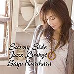 栗原小夜 | Sunny Side Jazz Lounge