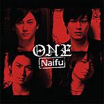 Naifu | ONE