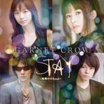GARNET CROW | STAY〜夜明けのSoul〜 【通常盤】