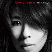 青紀ひかり | Charlotte Street