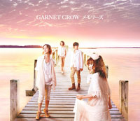 GARNET CROW | メモリーズ【初回限定盤 CD+DVD】