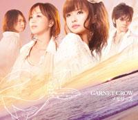 GARNET CROW | メモリーズ【通常盤 CD】