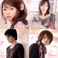 GARNET CROW | GOODBYE LONELY 〜Bside collection〜【通常盤】