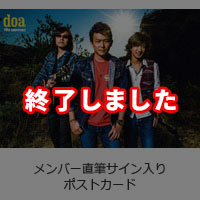 "doa | doa BEST ALBUM ""open_door"" 2004-2014【通常盤】"
