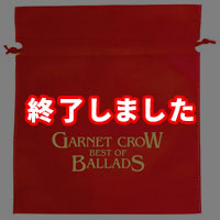 GARNET CROW | GARNET CROW BEST OF BALLADS