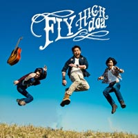 doa | FLY HIGH